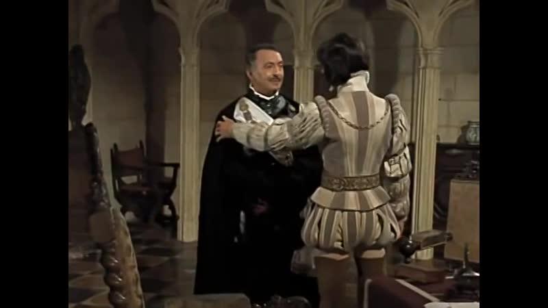 ТН по французским экранизациям Королевы Марго и Графини де Монсоро Франсуа Местр граф Бриан де Монсоро