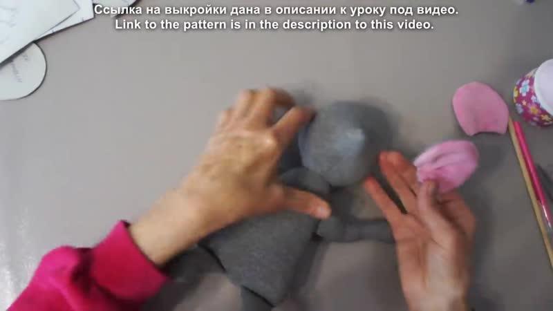 Мышка из трикотажа пошаговый урок Mouse soft toy step by step tutorial