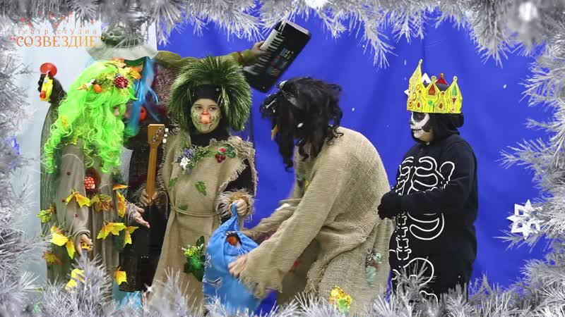 Театрализованное новогоднее представление Счастливый билет
