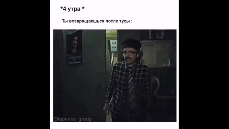 Lapenko_group_20200329_1.mp4
