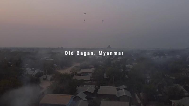 Myanmar Peppers. Ancient Bagan