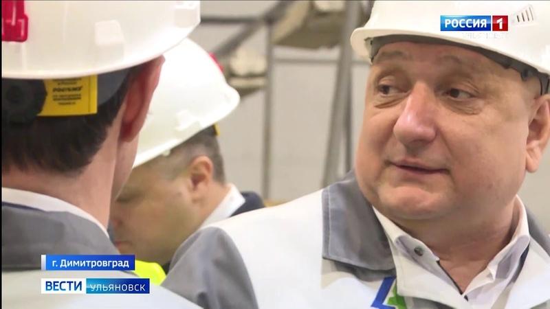 Губернатор побывал с рабочим визитом в Димитровграде