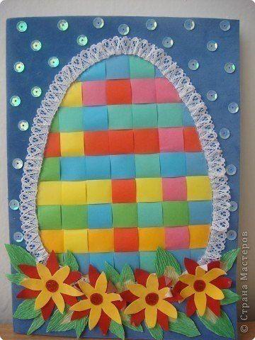 Аппликации с детками) Пасхальное яйцо