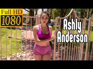 [Brazzers] Ashly Anderson  big tits, anal, brazzers, sex, porno
