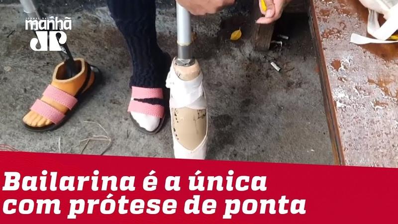 Com perna amputada bailarina constrói prótese de 'ponta do pé'