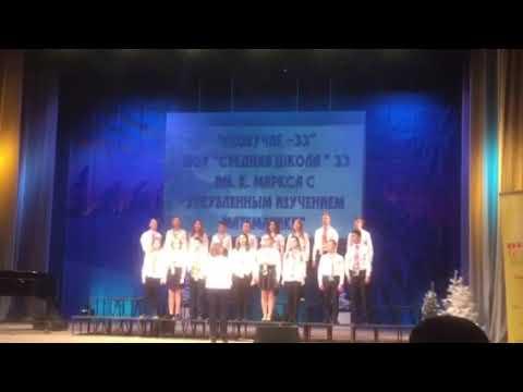 Старший хор Созвучие 33 Родина моя