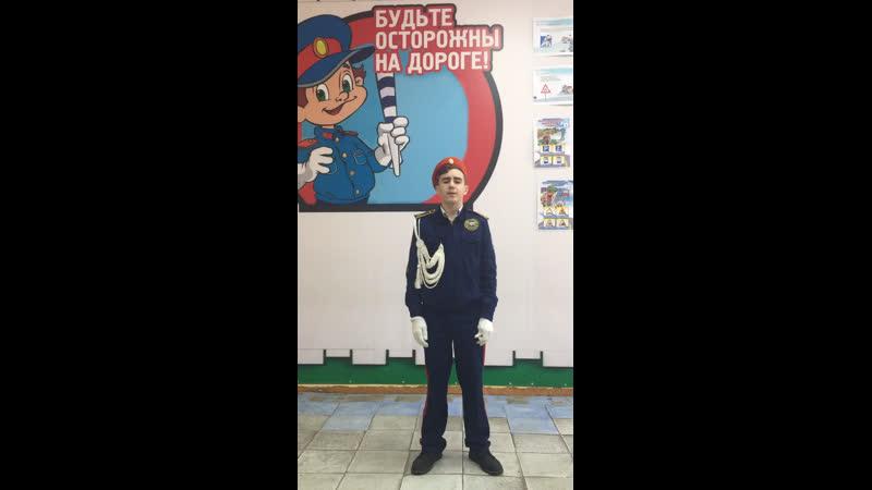Возжаев Никита 15 лет Владимирская область г Гусь Хрустальный МБОУ ООШ 7