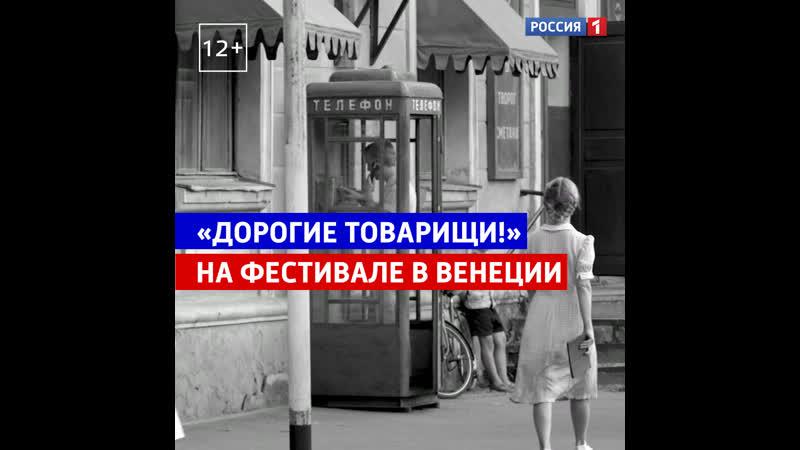 Фильм Кончаловского на Венецианском фестивале Россия 1