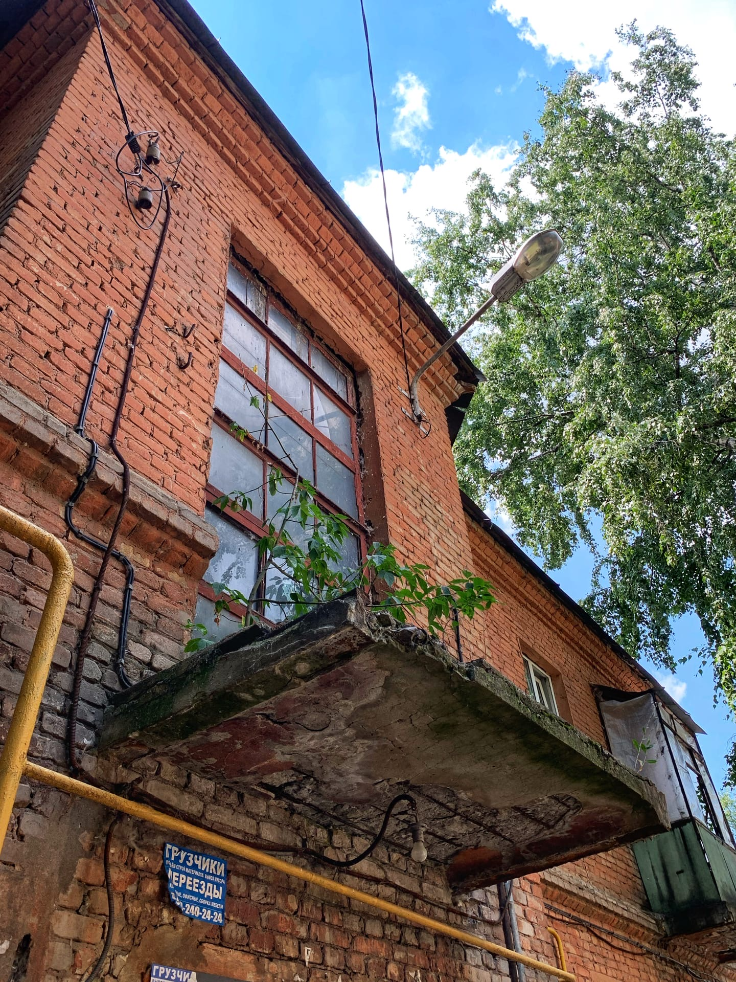 Воронеж - Фото