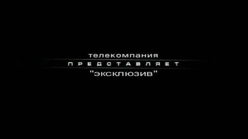 Кривое зеркало Выпуск №91