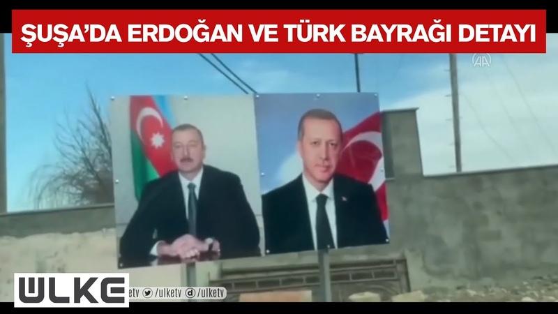 Aliyevin Şuşa Gezisindeki Bayrak Detayı