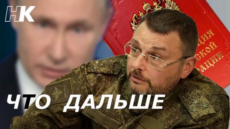 Путин подписал ПОПРАВКИЧто дальшеЧИСТКА системыКогда отменят пенсионную реформуФедоров в эфире