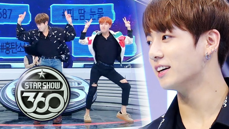 Jung Kook J Hope's Russian Roulette Dance Cover Star Show 360 Ep 8