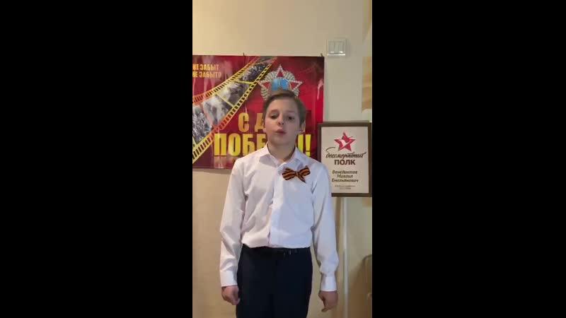 Ярослав Степанов 11 лет
