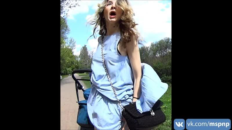 Мы Смотрим Потому что Нам Показывают голубое платьеце у мамочки по юбочкой