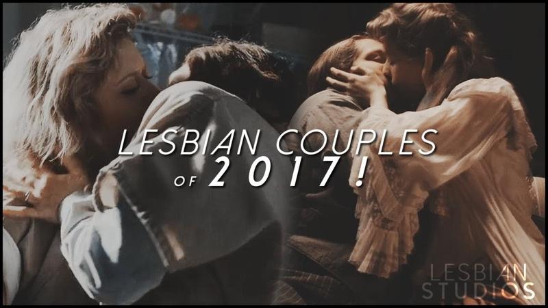 ● lesbian couples 2017 dusk till dawn