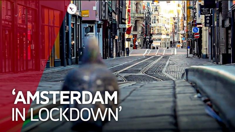 Amsterdam is ook zeldzaam en prachtig leeg