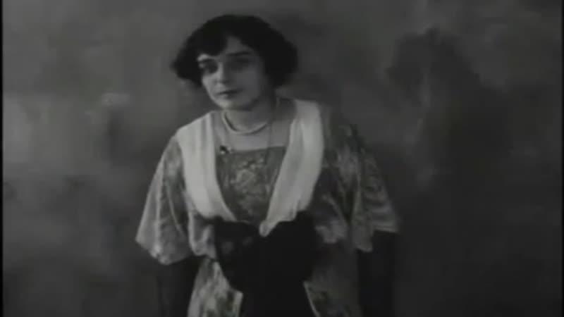 Бэла 1913