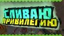 СЛИВАЮ ПРИВИЛЕГИЮ!! Зомби сервер CS 1.6 ZP Нация Z AMMOPACKS
