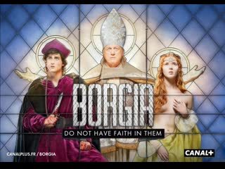 Борджиа Европа 3 сезон 1 - 7 серия