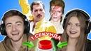 УГАДАЙ ПЕСНЮ за 1 секунду британские исполнители Queen, Дэвид Боуи и другие
