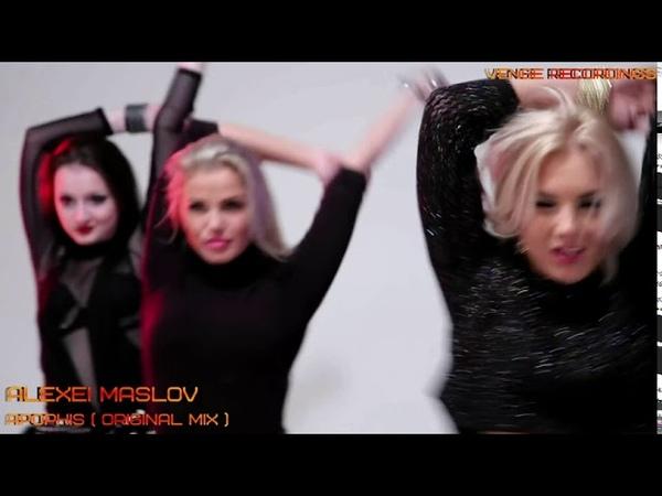 Alexei Maslov Apophis Original Mix