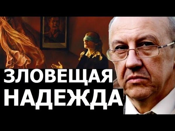 Зловещая фигура или последняя надежда режима Анонс публикации 18 05 2020 Андрей Фурсов