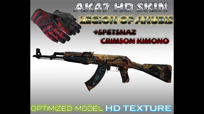 HD AK47 Legion of Anubis Spetsnaz Crimson kimono