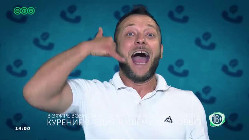 Алло Уфа