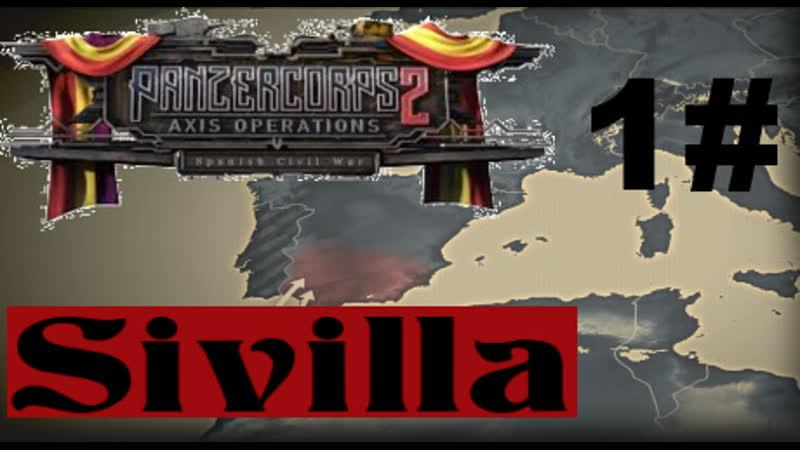 Panzer Corps 2: Spanish Civil War 1936 Sevilla 1