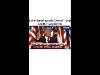 Путин и Трамп - Богемская Рапсодия
