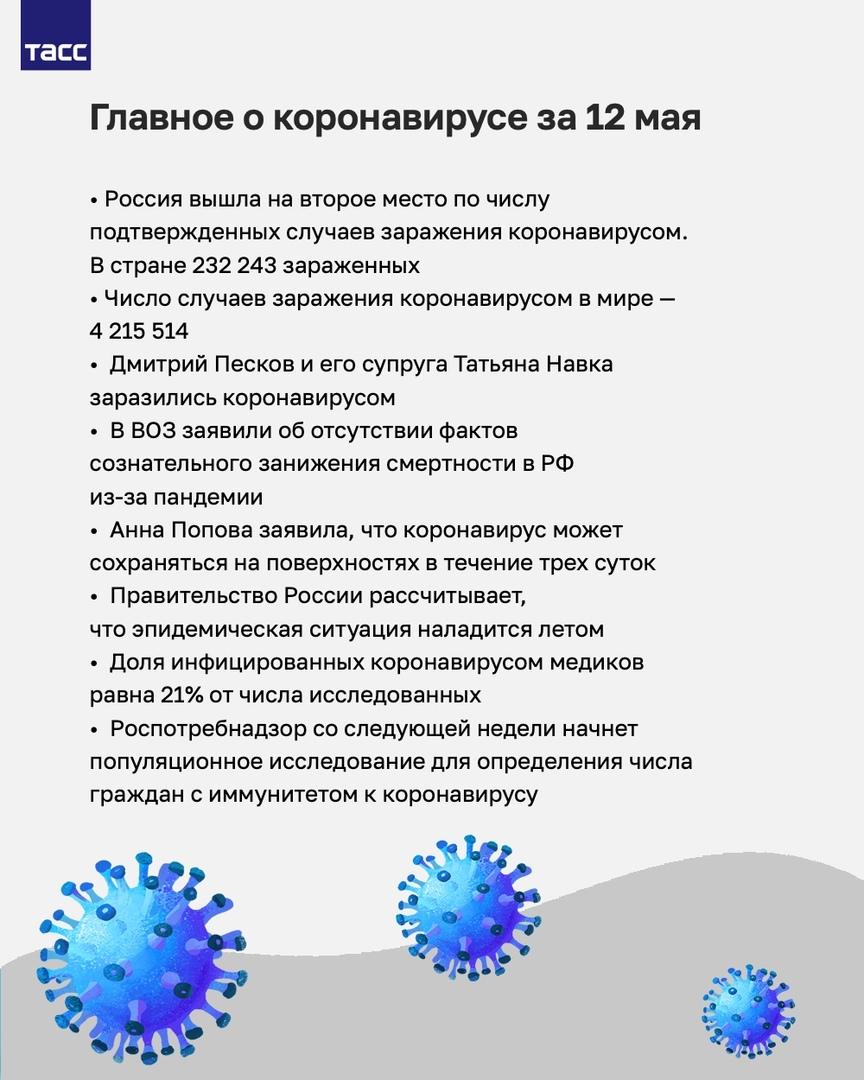 https://sun1-94.userapi.com/c635103/v635103477/61f5a/BsuBrr352QM.jpg