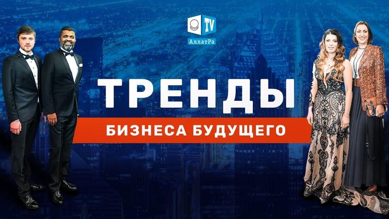 Каким будет бизнес завтра Что говорят бизнесмены Украины