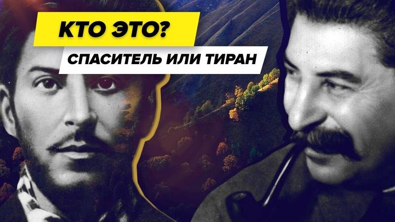 Почему УБИЛИ СТАЛИНА и Уничтожили СССР … то что мы должны знать