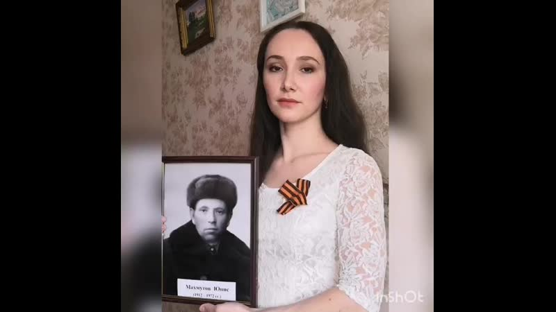 Бессмертный полк дома Динара Юнисова рассказывает про своего прадеда Махмутова Юниса