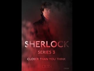 Шерлок (Sherlock) - (3 сезон)