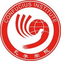 Логотип Институт Конфуция Казанского университета