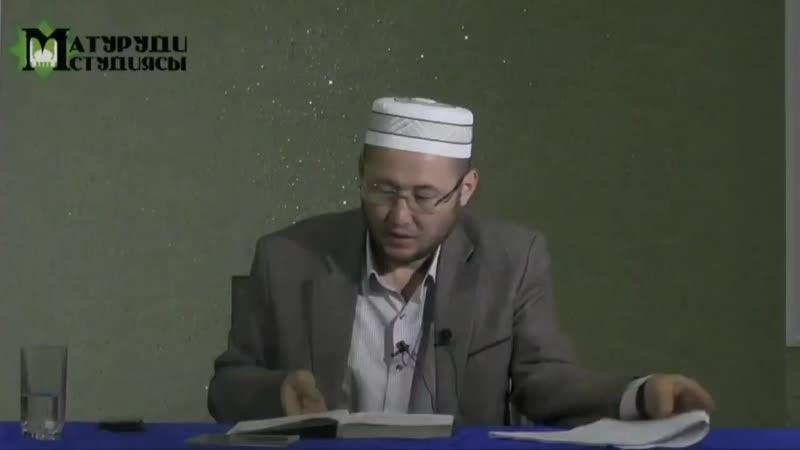 Ұстаз Жасұлан Жүсіпбеков Ғұсылды бұзатын нәрселер