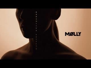 MOLLY - Опалённые солнцем
