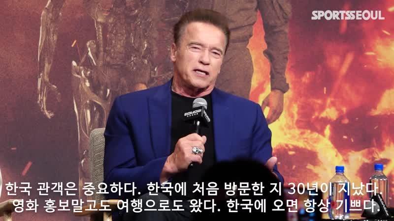 Arnold Schwarzenegger: I will be back (Terminator: Dark Fate)