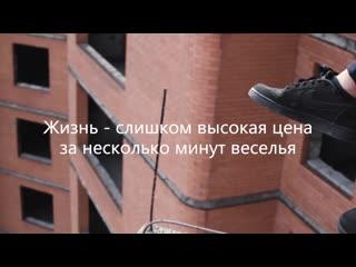 Заброшки в России. Социальный ролик