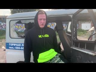авто-обзор на полицейский бобик от Дани Кашина