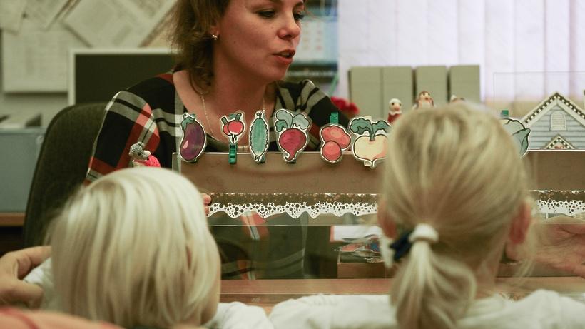 Средняя заработная плата воспитателей в Подмосковье составит