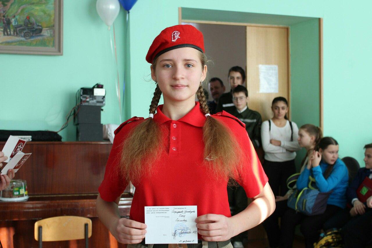 Курская школьница стала «Юнармейцем года»