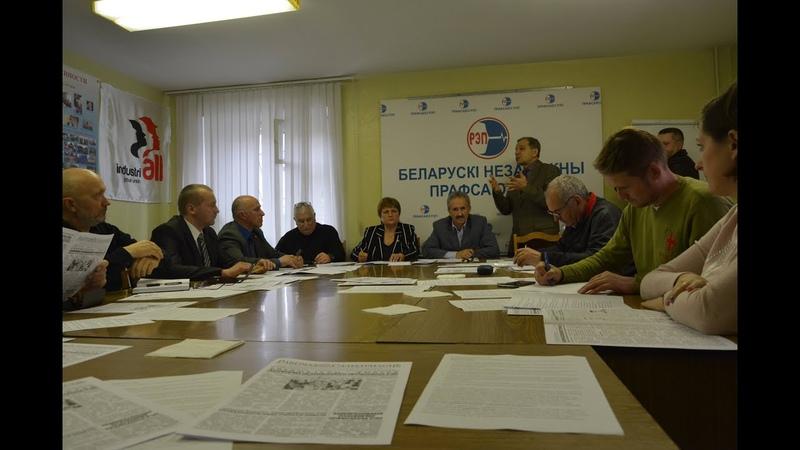 Платформа профсоюза РЭП (5.5.)