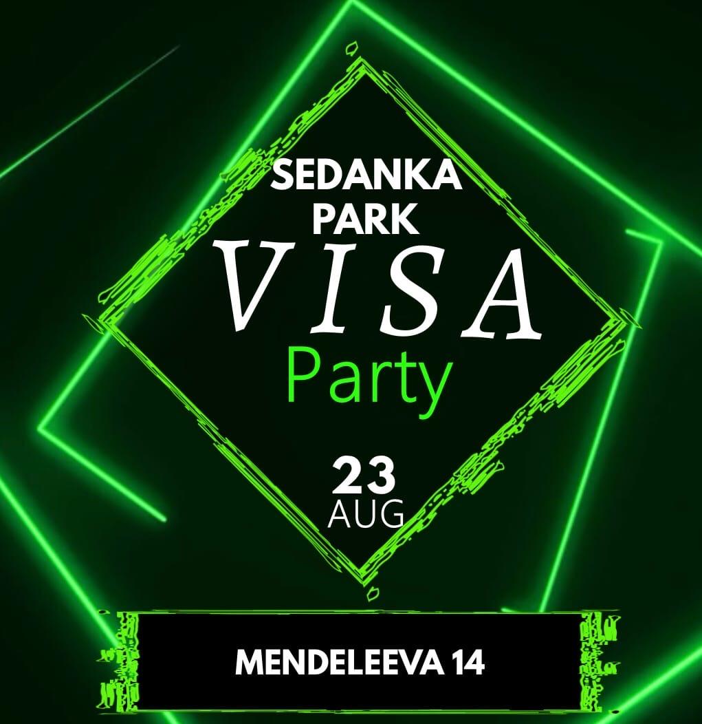 Афиша Владивосток VISAPARTY