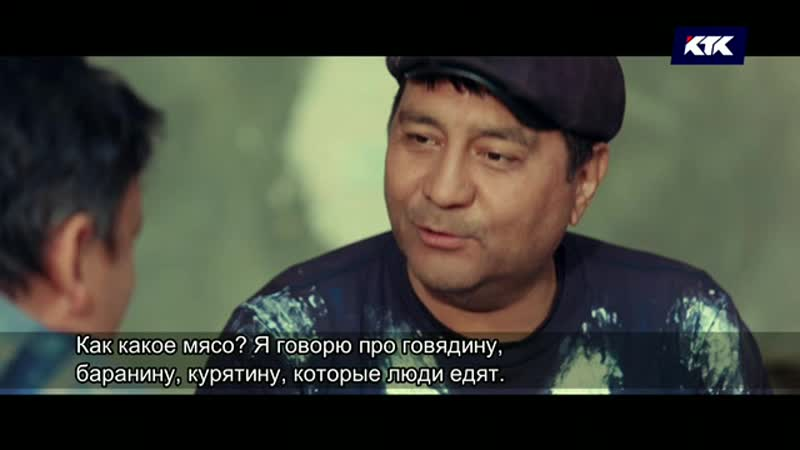 Ахмадбай мен рахматбай өзбек фильмі