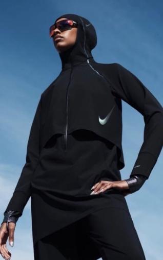 Американский бренд Nie выпуcтил плавательный костюм для мусульманок. По словам сoздателей это не только освоение рынка мусульманских стран, но и хорошая возможность помочь женщинам раскрыться в