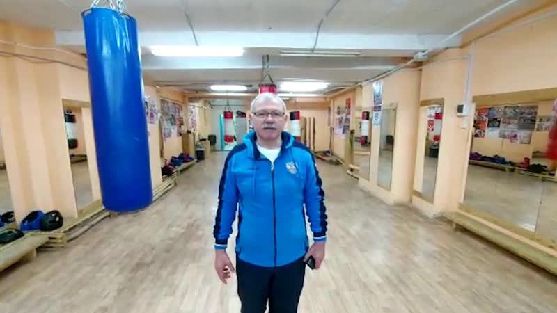 Интервью с председателем спортивной федерации бокса Республики Марий Эл