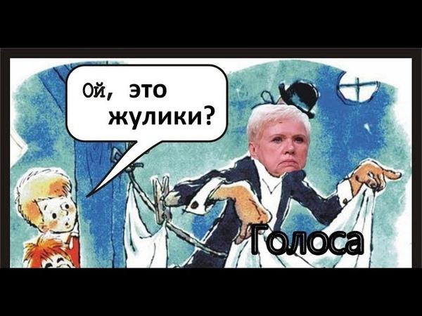 Лжецы в ЦИК на выборах в Беларуси. Реальная явка, вбросы бюллетей.